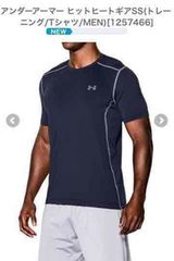 アンダーアーマー トレーニングシャツ サイズS