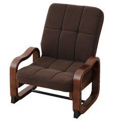 組立て要らず 優しい座椅子 ハイバック モカブラウン
