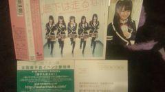 激レア!☆渡り廊下走り隊/1stアルバム廊下は走るな☆初回盤A/CD+DVD
