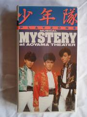 PLAYZONE'86〜MYSTERY(ミュージカル) [VHS] / 少年隊