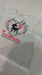 可愛いバンビ長袖ロンT裾レース保育園洗い替えグレー100�p送料205円即決