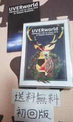 ☆初回限定版☆即決○送料無料○美品UVERworld最新ライブDVD/ウーバー