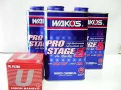 (W2)GSX250EゴキGSX250TGSX250LWAKO'S高性能エンジンオイルセット