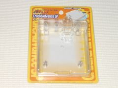 GBA★ゲームボーイアドバンスSP専用 充電スタンド