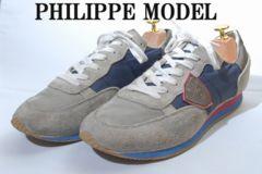 衝撃出品!PHILIPPE MODEL 42 フィリップモデル