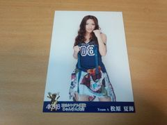 AKB48 松原夏海 生写真 じゃんけん大会 2010 DVD特典