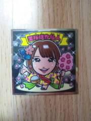 AKBックリマンシール WEST-09 美桜咲か仙人 朝長美桜