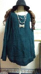 新品、大きいサイズ4L ダークグリーン ケーブル編みセーター