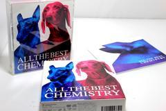 【安!】初回限定DVD付ケミストリー・ALL THE BEST/ベスト