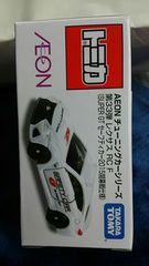 トミカ イオン チューニングカーシリーズ レクサスRC F スーパーGTセーフティカー 未開封 新品
