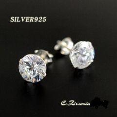 即落【定番人気】1粒ダイヤモンドczスタッドピアスSilver♪