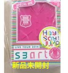 新品未開封☆Hey!Say!JUMP smart★初回限定盤【プレミア商品】