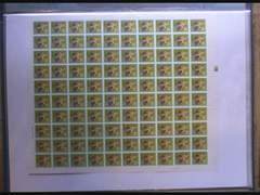 【未使用】1980年シリーズ 40円バイ 1シート