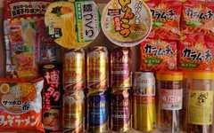【大好評!!】ビール・おつまみ・ラーメンの福袋1円スタート