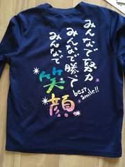 バスケットボール用長袖Tシャツ サイズ表記TS