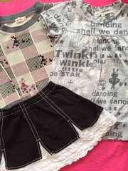ニットプランナー(100、110)ワンピース、スカート、長袖セット