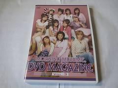 モーニング娘。 DVDマガジン vol.3