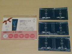 米肌◇肌潤BBクリーム 01 美容液ファンデーション KOSE コーセー