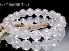 天然石★10ミリアクアクラック水晶AAA爆裂水晶