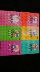 こどものおもちゃ 文庫本 1-7巻 全巻セット 初版本 小花美穂