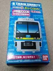 �CBトレインショーティー JR四国2000系 特急形気動車 6両セット