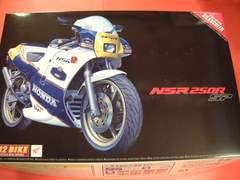 アオシマ 1/12 バイク No.100 ホンダ '88 NSR250R SP 新品