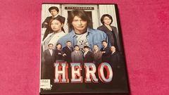 HERO DVD 木村拓哉 北川景子 杉本哲太 濱田岳 吉田羊 松たか子