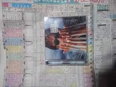 浜田省吾CD「SINCE1975」