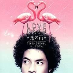 久保田利伸 / LOVE RAIN