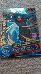 ドラゴンボールヒーローズ☆GDPB-74『トランクス:未来』