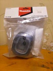 マキタ14.4V用バツテリープロテクター