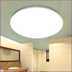 【期間限定♪】シーリングライトLED 天井6畳 昼光色
