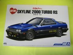 アオシマ 1/24 ザ・モデルカー No.108 ニッサン DR30 スカイラインRS エアロカスタム '83