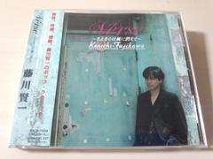 藤川賢一CD「VERSEヴァース〜さよならは風に消えて」廃盤●