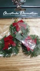 クリスマス雑貨★ミニリース(赤リボン)3個入り★新品未開封★