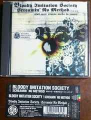 (CD)BLOODY IMITATION SOCIETY☆SCREAMIN' NO METHOD★
