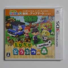 新品 未開封 とびだせどうぶつの森 amiibo+ 3DSソフト