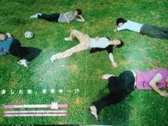 嵐★2007年8月号★Myojo