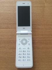 新品☆au☆ガラケー☆ホワイト☆パンテック☆携帯電話本体