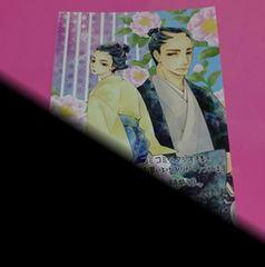 小林典雅 武家の初恋 コミコミスタジオ購入特典 Wサイン入りイラストカード