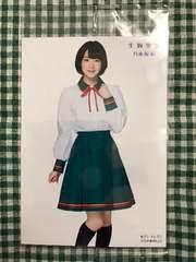 非売品 乃木坂 生駒里奈 セブンイレブンフェア 生写真