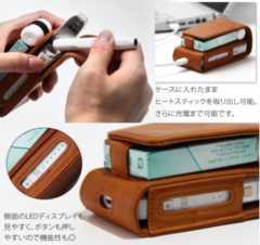アイコス ケース 新型フェイク レザー 革キャメル