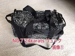 NO.7 24karats 2Way      (リュックorバック)