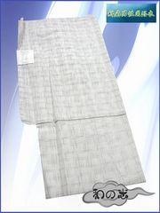 【和の志】メンズ綿麻浴衣◇Mサイズ◇生成系・絣柄◇hi-2