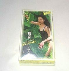 稲森いずみ/VHS/Fiction/新品/レア/女優/水着/1994年/未DVD化