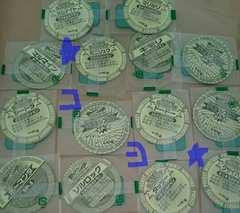 ポケットモンスター カップ麺シール14種類+カード19種類 未開封