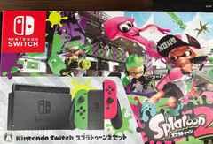 即決!新品Nintendoスプラトゥーン2ニンテンドースイッチ本体