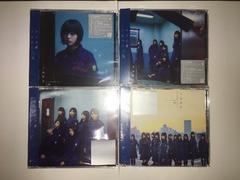 新品同様☆欅坂46☆不協和音☆初回限定盤ABCD4枚セット☆