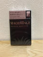 マキアージュドラマティックムードアイズBR616