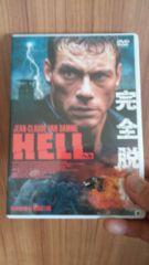 ■HELL /ヘル■送料込み!